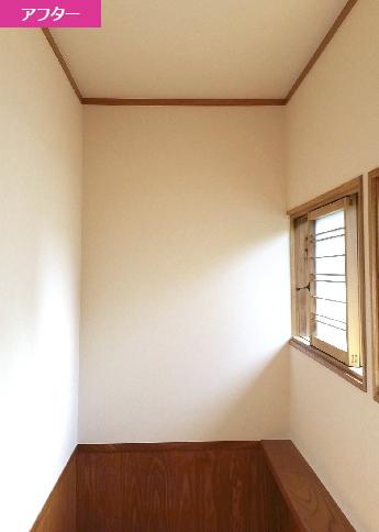 壁紙スタジオ壁張替え後