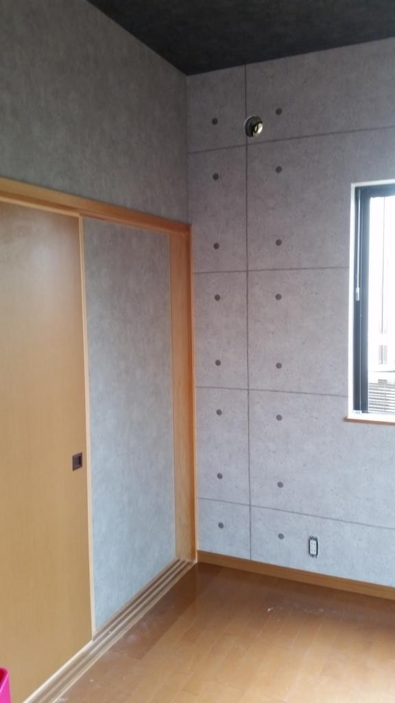 壁紙スタジオの施工事例