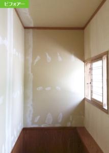 壁紙スタジオ壁張替え前
